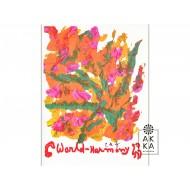 Velký meditativní obraz Světová harmonie 2, Sri Chinmoy