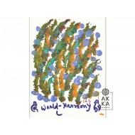 Velký meditativní obraz Světová harmonie 3, Sri Chinmoy